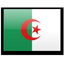 Перевод алжирского паспорта