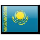 Перевод казахского паспорта