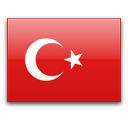 Перевод турецкого паспорта