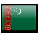 Перевод туркменского паспорта